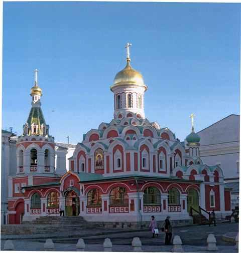 Москва православная сайт знакомств